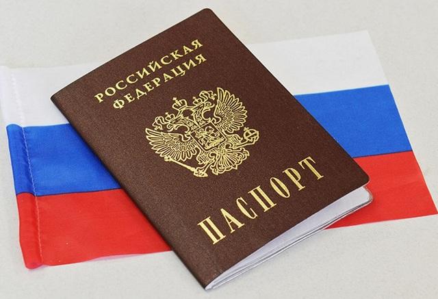 Мфц климовск загранпаспорт