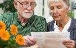 Как уволить пенсионера в 2020 году — без его желания по закону, по инициативе работодателя, собственному