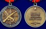 Выплаты ветеранам боевых действий (бд) в 2020 году — последние новости, повышение, ежемесячные, единовременные