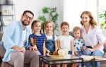 Земельный участок или квартира многодетным семьям в 2020 году