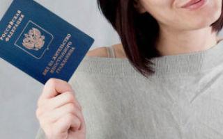 Гражданство по родителю в 2020 году — детей при изменении, получение, имеющему россии