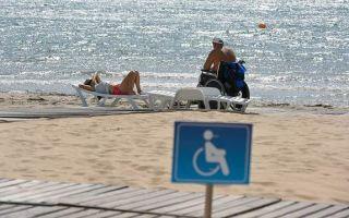 Проекты для инвалидов в 2020 году — социальные, детей, по слуху, в россии, зрению
