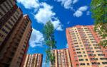 Ипотека для многодетных семей (госпрограмма) в 2020 году — как взять, льготы, сбербанке, как уменьшить, без первоначального взноса