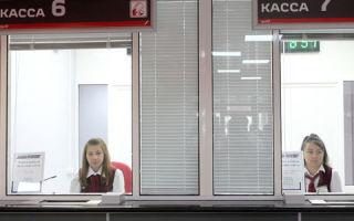 Скидки на билеты ржд в 2020 году — студентам, школьникам, есть ли, для пенсионеров, для детей до 18 лет