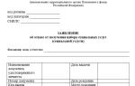 Доплата к пенсии ветеранам труда в 2020 году — какие, в москве, есть ли, положена, федерального значения