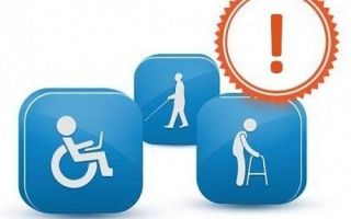 Страховка для инвалидов в 2020 году — осаго для 2 группы, льготы, 3, компенсация, скидка, нужно на авто