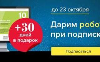 Прожиточный минимум на семью из 3 человек в 2020 году — спб, в москве