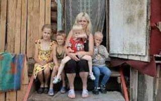 Заявление о признании семьи малоимущей в 2020 году — образец заполнения, где получить
