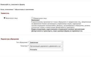 Как оформить социальную карту студента в 2020 году — через госулуги, онлайн, москвича