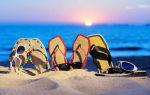 Количество дней отпуска за отработанное время в 2020 году — при увольнении, онлайн, пример вычисления, выходные