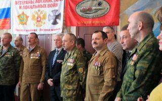 Льготы ветеранам труда в санкт-петербурге и ленинградской области в 2020 году