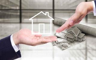 Кому дают ипотеку на жилье в 2020 году — сбербанке, с государственной поддержкой, россии
