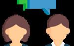 Онлайн-проверка готовности гражданства рф в 2020 году — санкт-петербург, москва, на сайте гувм мвд