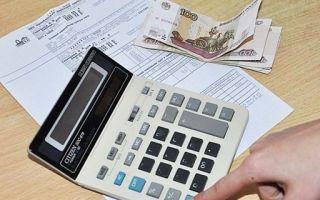 Размер субсидии на оплату жкх в москве в 2020 году — кому положена, размер, для пенсионеров