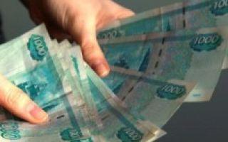 Материальная помощь пенсионерам от соцзащиты в 2020 году — москве, кому положена, может ли оказать