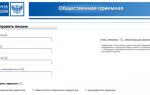 Жалоба на почту россии в 2020 году — роскомнадзор, онлайн, образец, роспотребнадзор, горячая линия