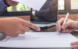 Исковое заявление по трудовым спорам в 2020 году — образец в комиссию, в суд, в инспекцию, о выплате зарплаты