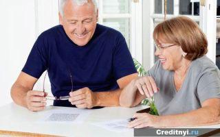 От каких налогов освобождаются пенсионеры в 2020 году — по старости, ветераны труда, уплаты каких