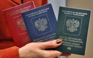 Гражданство для пенсионеров в 2020 году — как получить, сделать, может ли, документы, образец заявления