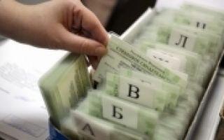Деньги в займ онлайн на карту с плохой кредитной историей