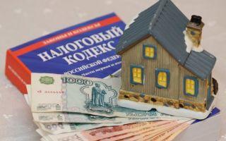 Льгота по налогу на имущество для организаций в 2020 году — региональные, уплате, федеральные, какие