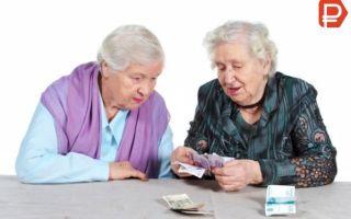 Как оформить субсидию в 2020 году — на коммунальные услуги, квартиру от государства, оплату пенсионерам, москве