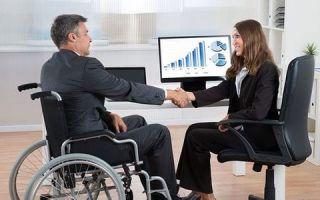 Работа для инвалидов 2 группы в 2020 году — в москве, может ли работать по общему заболеванию, в спб