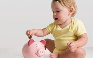 Выплаты военнослужащим при рождении ребенка (пособие) в 2020 году — по контракту, какие положены, единовременные