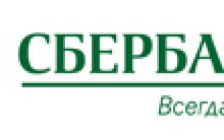 Социальная ипотека в московской области в 2020 году — что это такое, кому положена, для врачей, условия