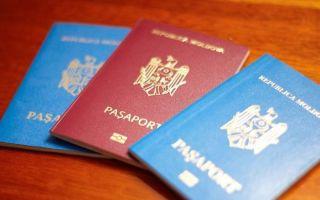 Гражданство молдовы в 2020 году — отказ, как получить россии, москве, для россиян, справка о непринадлежности
