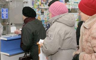 Льготы на лекарства ветерану труда в 2020 году — москве, положены ли бесплатные