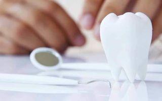 Налоговый вычет на лечение в 2020 году — как получить, какие документы нужны, зубов, сколько раз можно воспользоваться