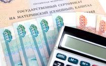 Выплаты при рождении ребенка (пособия) в 2020 году — москве, какие положены, молодой семье