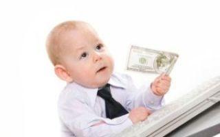 Алименты на 1 ребенка в 2020 году — размер сколько процентов, сумма, от зарплаты, безработного