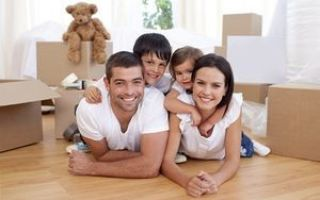 Какие документы нужны для оформления материнского капитала в 2020 году — регионального, на покупку жилья