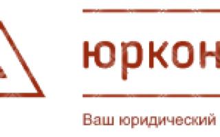 Льготы ветеранам боевых действий в москве (бд) в 2020 году — по транспортному налогу