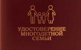 Льготы по земельному налогу пенсионерам в московской области в 2020 году