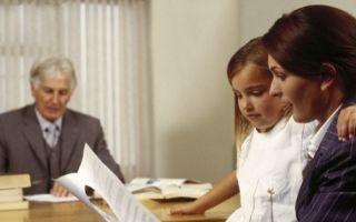 Исковое заявление о лишении родительских прав в 2020 году — образец отца, обоих родителей, госпошлина