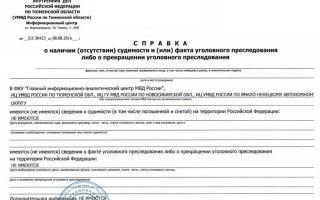 Гражданство сербии в 2020 году — для россиян, как получить, рф, двойное, при покупке недвижимости