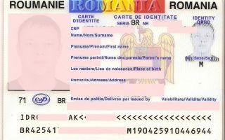 Гражданство румынии в 2020 году — для россиян, плюсы и минусы, как получить, россии, что дает, восстановление