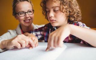 Социальная адаптация детей с ограниченными возможностями здоровья (овз) в 2020 году — что это такое