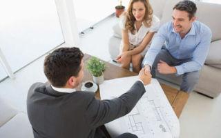 Ипотека на покупку частного дома с земельным участком в 2020 году — что это такое, бланк, документы