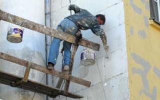 Льготы по оплате за капитальный ремонт дома (субсидия) в 2020 году — пенсионеров, москве, инвалидам