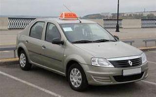 Социальное такси для инвалидов в 2020 году — москве, санкт-петербурге, требования, кому положено