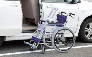 Транспортный налог инвалидам 1 группы в 2020 году — какие льготы, в москве, освобождение, должен ли