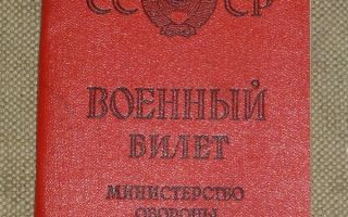 Детям войны доплата к пенсии в 2020 году — россии, как оформить, куда обращаться, москва