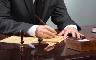 Жалоба на работодателя (заявление) в 2020 году — как пожаловаться в трудовую инспекцию, в прокуратуру