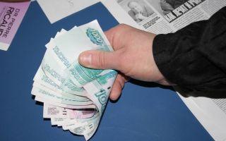 Исковое заявление об освобождении от уплаты алиментов в 2020 году — задолженности, на содержание ребенка, бланк, скачать