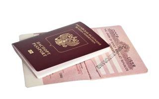 Уведомление о гражданстве рф в 2020 году — наличии иного бланк, возможности приема