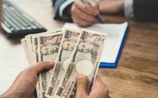 Компенсация за задержку зарплаты в 2020 году — налоги, облагается ли страховыми взносами